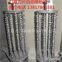鄭州富耐克刀具專用液體噴砂機