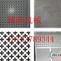供应60吨铁板冲孔机价格优惠