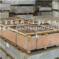 高强度氧化铝板7075 手机铝板