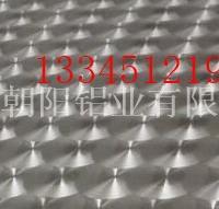 1.2毫米单层圆形花纹铝板