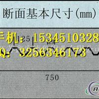 6061铝板合金铝板