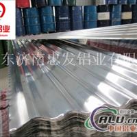 YX35125750型压型铝板