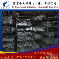 专业生产7A33超硬铝板 7A33铝板
