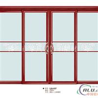 节能隔断铝合金门窗型材批发