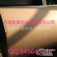 3003合金彩涂铝卷供应厂家