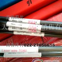 MRASKD61模具焊丝