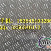 铝板合金铝板防锈铝板