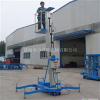 8米铝合金升降机 多柱升降机