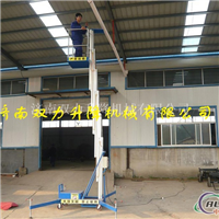 8米铝合金升降机 单柱升降机