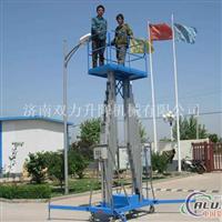8米铝合金升降机 升降机