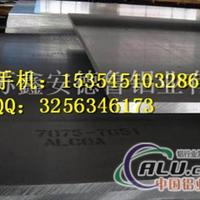保温铝板保温铝板价格瓦楞铝板