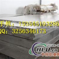 7075铝板6063铝管3003铝板