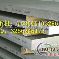 6061铝板6061 t6铝板