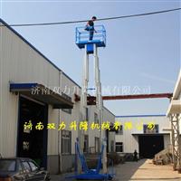 8米铝合金升降机 三柱升降机