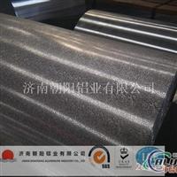 0.5mm铝皮压花板价格铝皮压花板