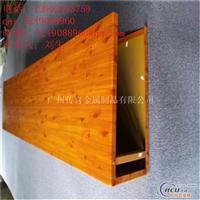 室内常规u槽型铝方通装饰材料