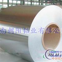 0.3mm厚度鋁皮化學成分