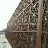 木纹复古铝格栅窗花装饰材料