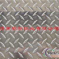 防滑铝板价格现货5.0mm花纹铝板