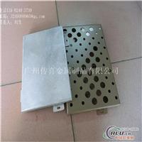 供应氟碳铝本色就装饰铝单板