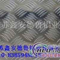 豆纹花纹铝板