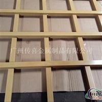 供应100格子木纹铝格栅