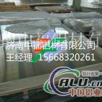 6061  T6厚铝板现货