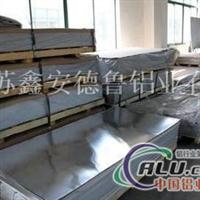 江苏蜂窝铝板 加厚铝板