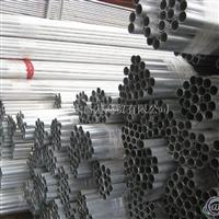 6061挤压铝管##6061挤压铝管库存
