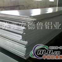 江苏中厚铝板纯铝板