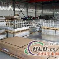 A2014T4铝板