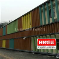 幼儿园彩色装饰板百叶墙