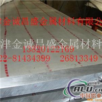 5754铝板 优质铝合金板