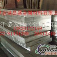优质5754铝板 6061T651铝板