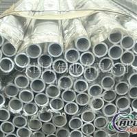 5084鋁管