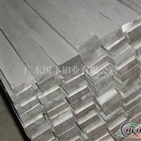 1050工业用铝排