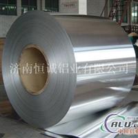 厂家管道防腐保温铝皮