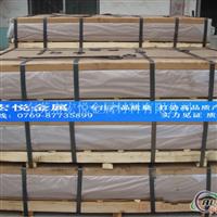 5052铝板抗腐蚀性好 5083铝板