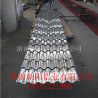 V125铝瓦板现货价格厂家批发