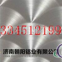 2.0mm铝板磨花#鱼鳞纹磨花铝板