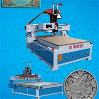 铝材镌刻机加工中央
