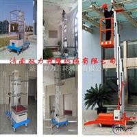 10米铝合金升降机 14米升降台