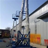 10米铝合金升降机 电动升降机