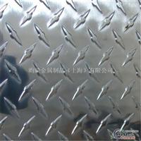指针型1350花纹铝板