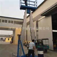 10米铝合金升降机 6米升降台