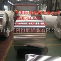 山东合金铝卷生产,防锈合金铝卷3003