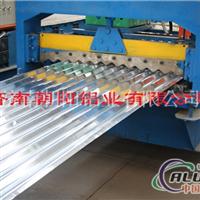 乌鲁木齐铝瓦生产厂家铝瓦价格