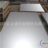 十堰『LY12铝板』现货