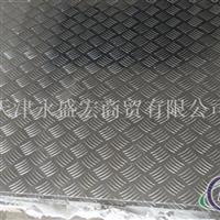 5083花纹铝板价钱5053花纹铝板厂