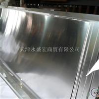 铝镁合金板厂【铝镁合金板价格】